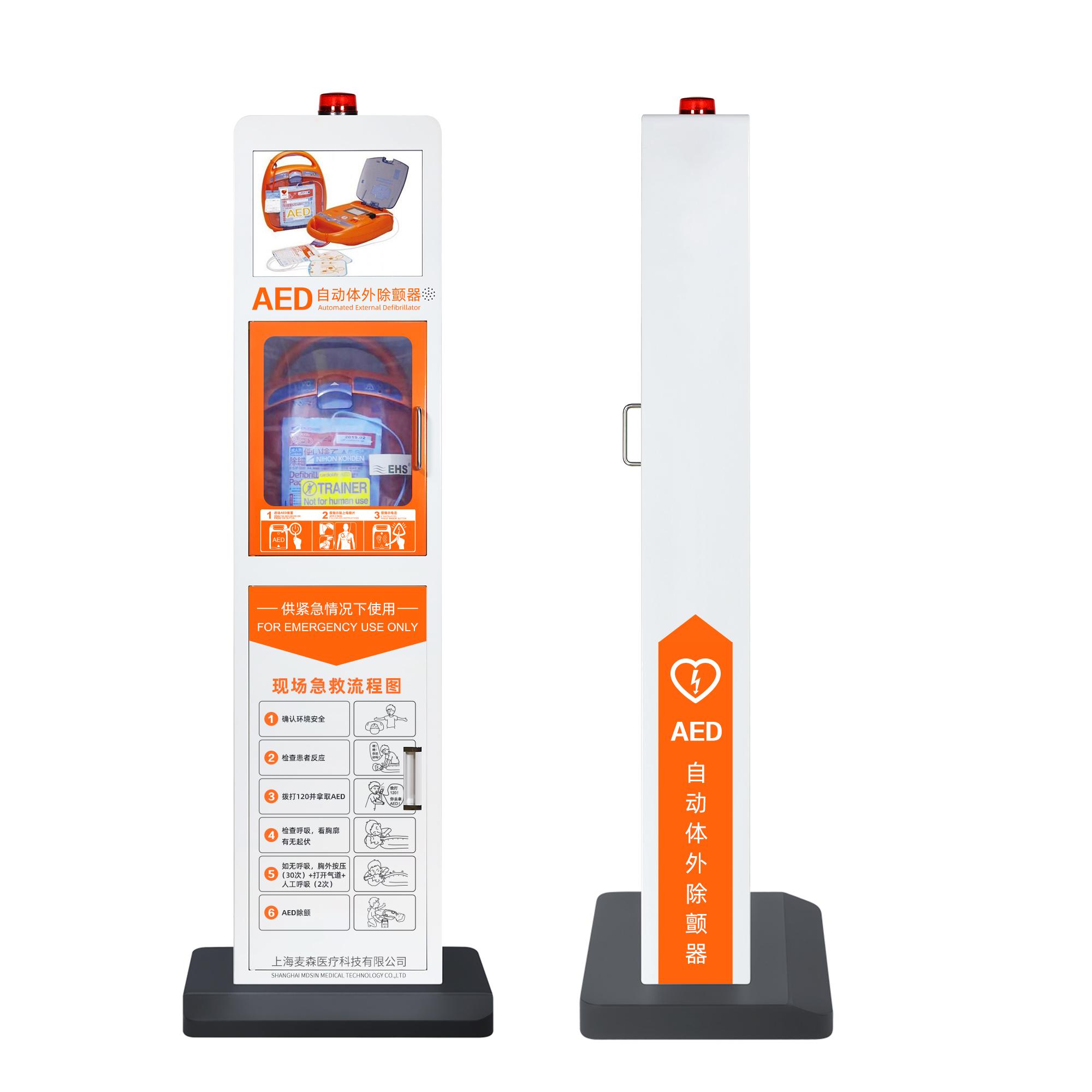 AED存贮视频立柜(升级款)