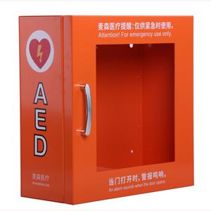 挂墙式AED存贮箱