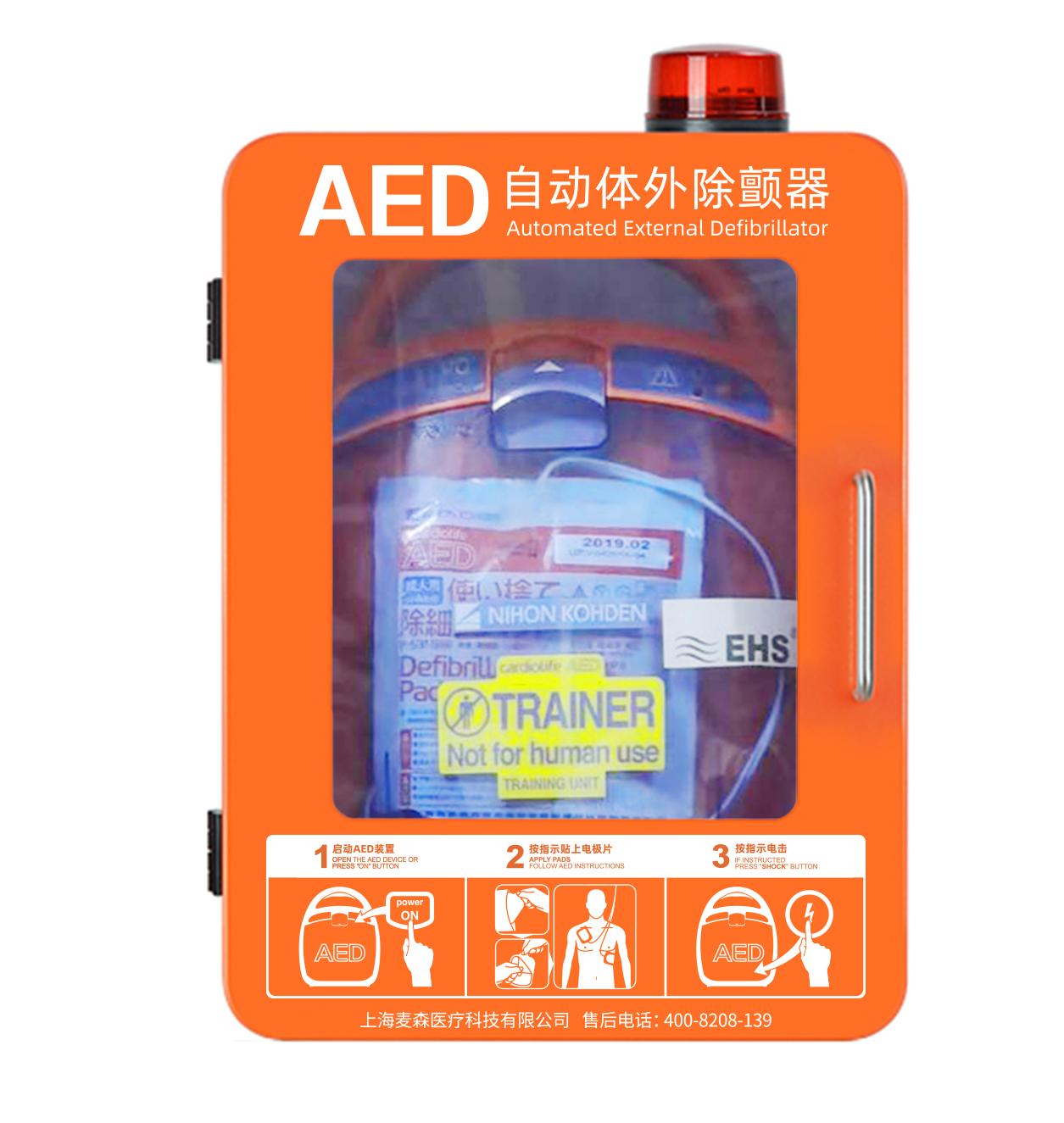 挂墙式AED存储箱,双层,带警灯