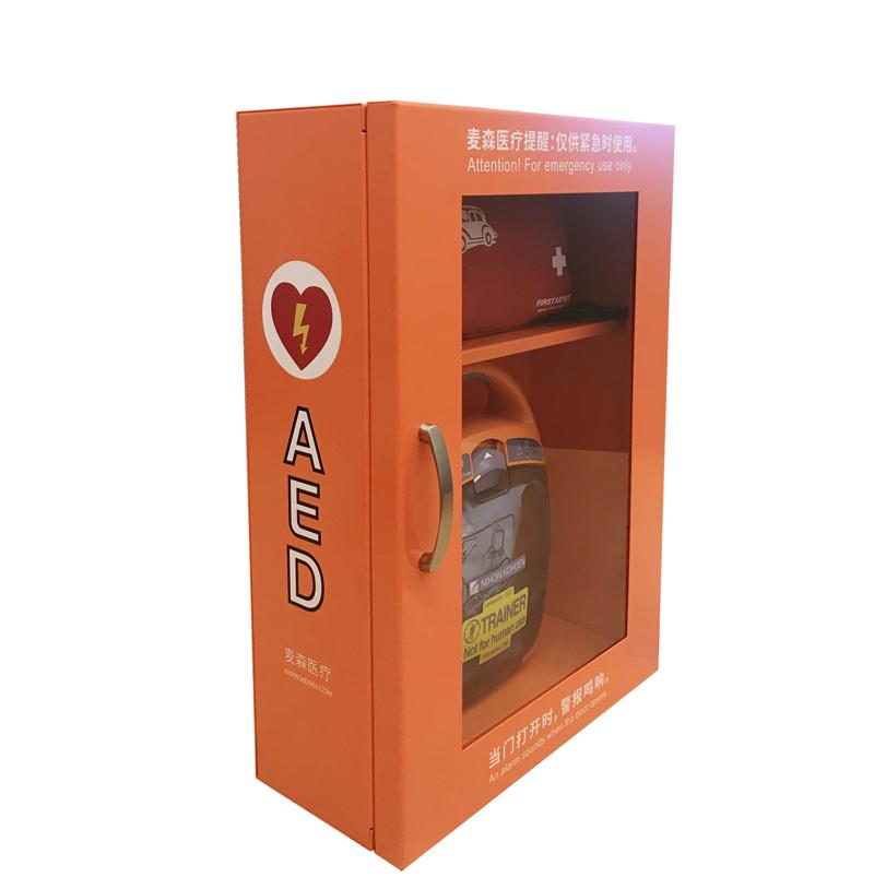 挂墙式AED存贮箱(双层)