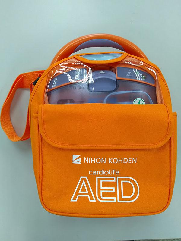 便携AED包,适用于AED-2150
